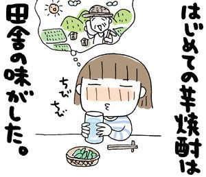 ひとこま作者-070313