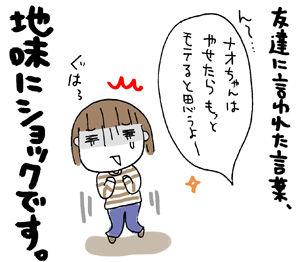 ひとこま作者-20071031