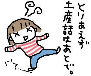 ひとこま作者-070528