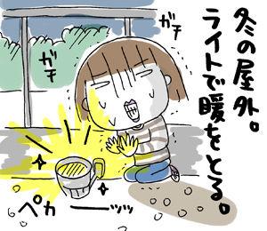 ひとこま作者-071228
