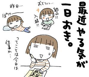 ひとこま作者-070419