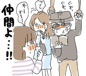 ひとこま作者-070307