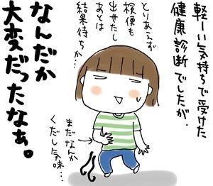 ひとこま作者-080720
