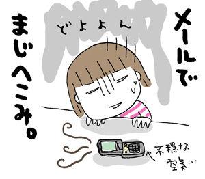 ひとこま作者-070321
