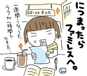 ひとこま作者-20070925