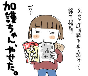 ひとこま作者-070224