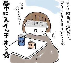 ひとこま作者
