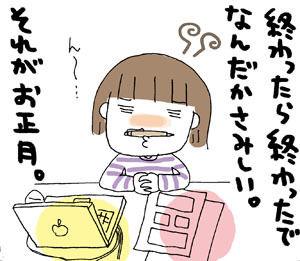 ひとこま作者-070106