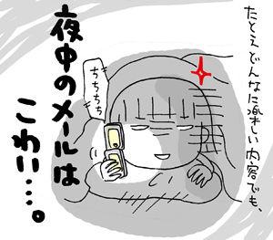 ひとこま作者-070327