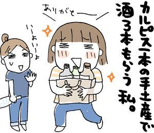 ひとこま作者-20070820