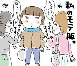 ひとこま作者-070126