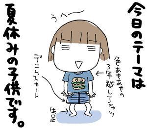 ひとこま作者-070723