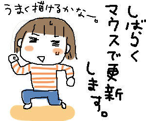 ひとこま作者-070513