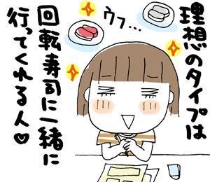 ひとこま作者-20070916