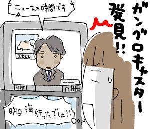 ひとこま作者-20070913