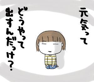 2f44f702.jpg