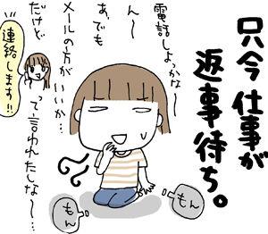 ひとこま作者-20070828