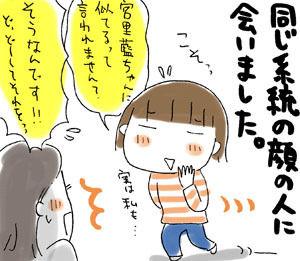 ひとこま作者-080627
