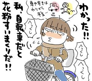 ひとこま作者-070304