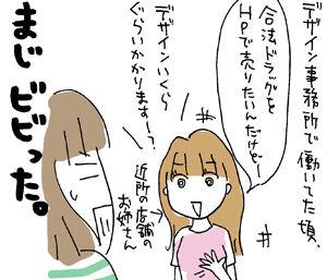 ひとこま作者-20070924