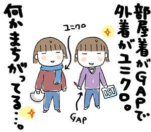 ひとこま作者-070324