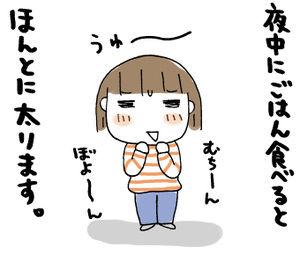 ひとこま作者-20071115