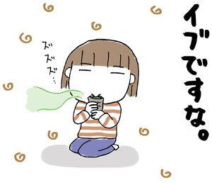 ひとこま作者-071224