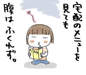 ひとこま作者-080831
