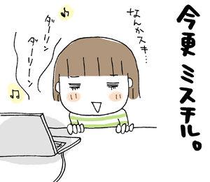 ひとこま作者-070619