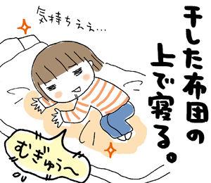 ひとこま作者-070418