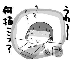 ひとこま作者-070223