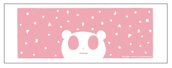 おしゃれパンダ日記