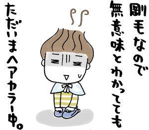 fdb720e2.jpg
