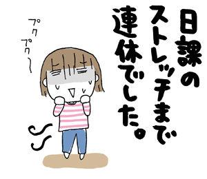 ひとこま作者-070507