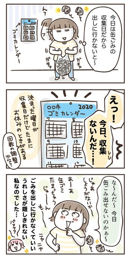 200807