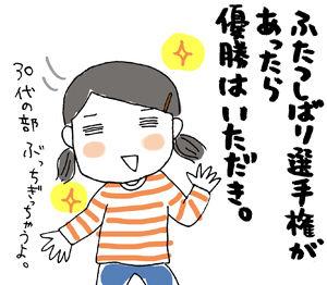 ひとこま作者-070326