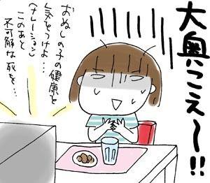 ひとこま作者-080724