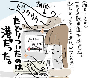 ひとこま作者-070121