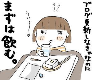 ひとこま作者-071222