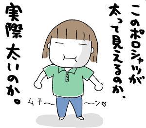 ひとこま作者-070624