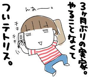 ひとこま作者-070730