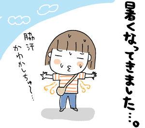 ひとこま作者-070627