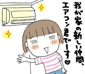 ひとこま作者-070630
