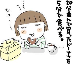 ひとこま作者-20071124