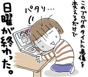 ひとこま作者-20071105