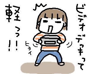ひとこま作者-070515
