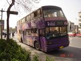 2.故障したバス