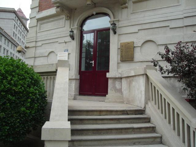 4.入口階段