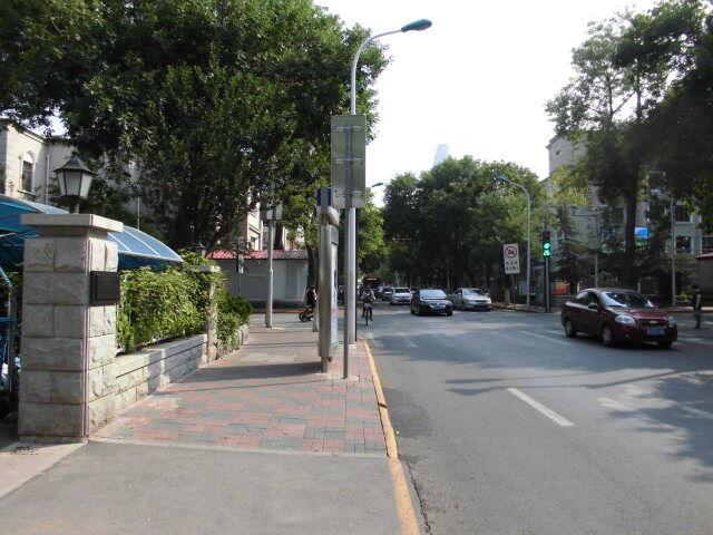 5.赤峰道