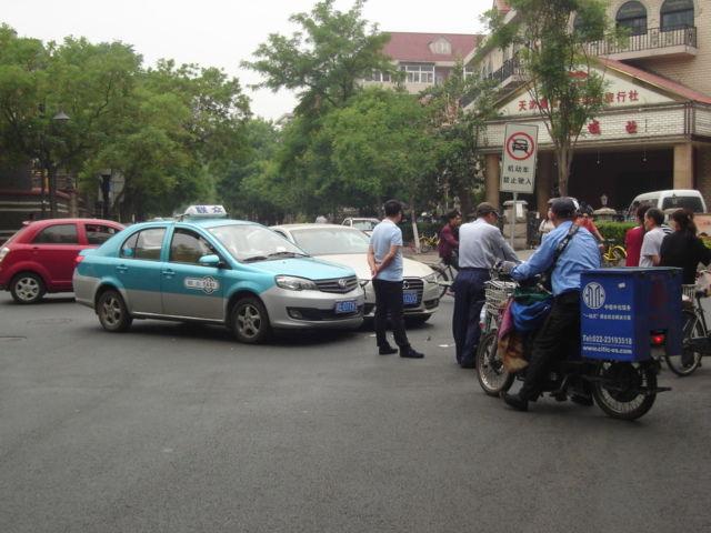 2.交通事故